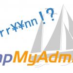phpMyAdmin エクスポート改行エラー
